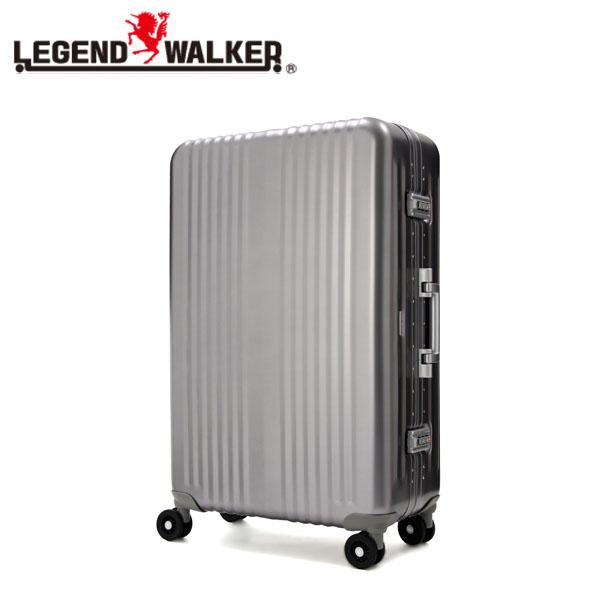 レジェンド ウォーカー A-BLADE スーツケース 1000-48-GM ガンメタ 代引き不可【送料無料】