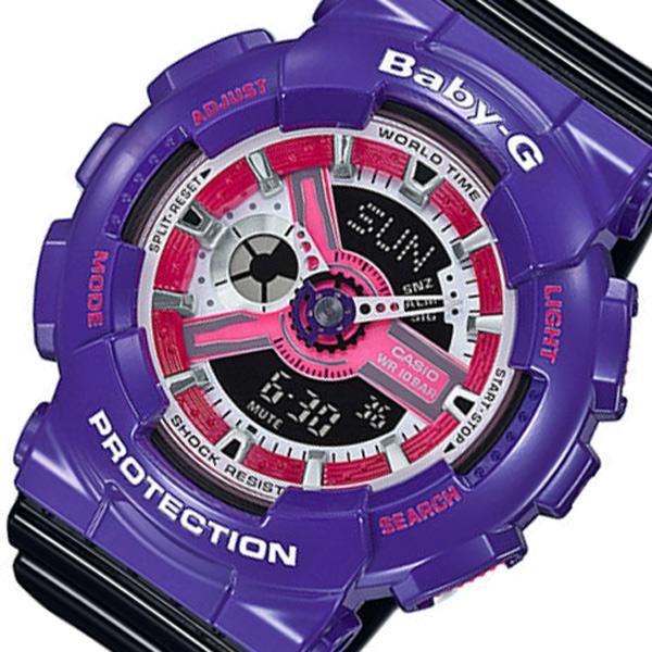 カシオ CASIO ベビーG Baby-G デジタル レディース 腕時計 時計 BA-110NC-6A パープル