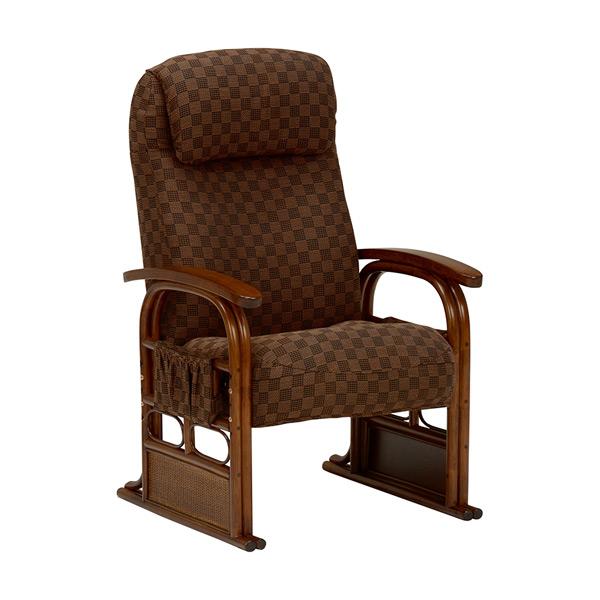 高座椅子 チェア イス RZ-1251BR 4934257212625 ブラウン 代引き不可