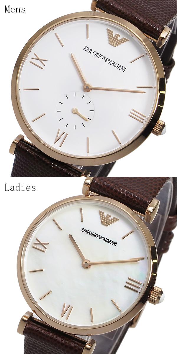 エンポリオ アルマーニ クオーツ ペアウォッチ 腕時計 AR9042 ホワイト/シェル【】【ポイント10倍】【楽ギフ_包装】
