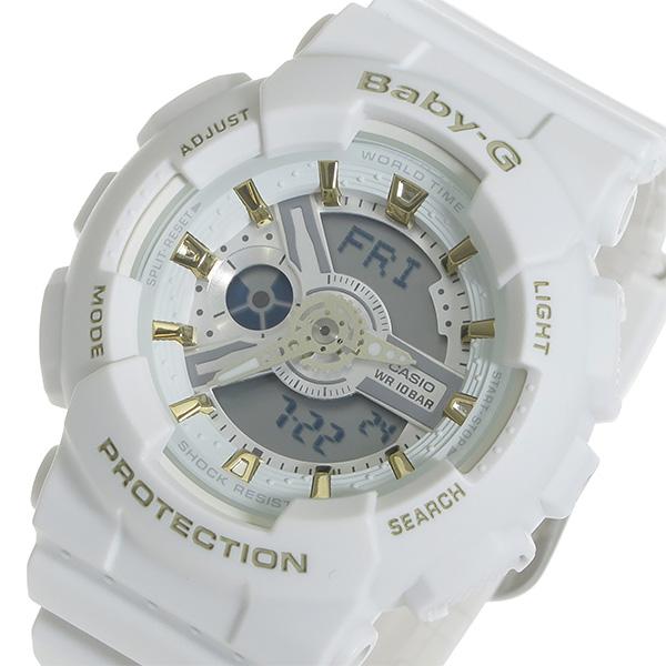 カシオ ベビーG クオーツ レディース 腕時計 時計 BA-110GA-1AJF ホワイト