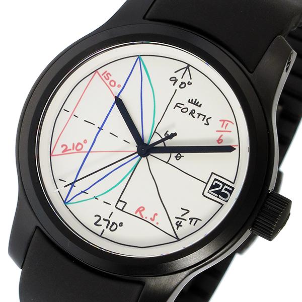 フォルティス FORTIS ロルフ・ザックス コラボレーション 2π 自動巻き メンズ 腕時計 6551892K ホワイト【送料無料】