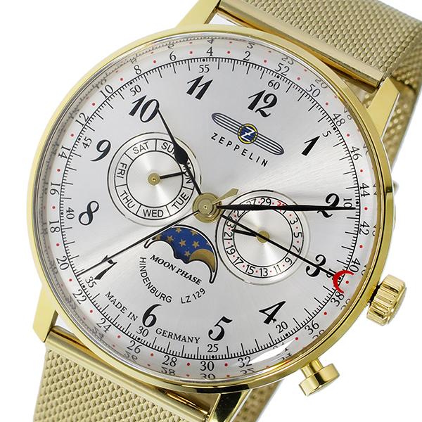 ツェッペリン ZEPPELIN ヒンデンブルク クオーツ メンズ 腕時計 時計 7038M-1 シルバー/ゴールド