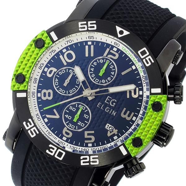 エルジン ELGIN クオーツ クロノ メンズ 腕時計 時計 EG-001-GR グリーン