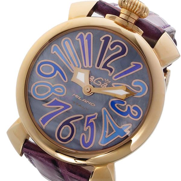 ガガミラノ GAGA MILANO マニュアーレ 40mm クオーツ ユニセックス 腕時計 50219-PUR ブルーパール 【送料無料】【ポイント10倍】