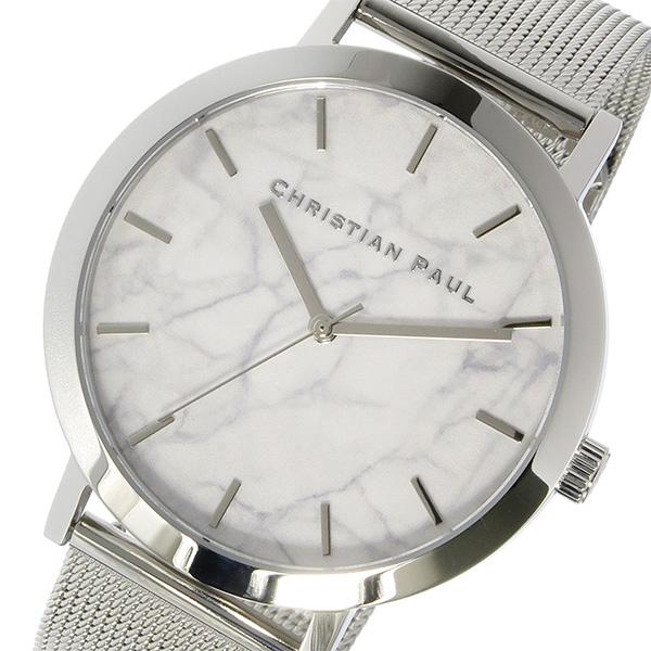 クリスチャンポール CHRISTIAN PAUL マーブル Marble HAYMAN ユニセックス 腕時計 時計 MRM-03 ホワイト