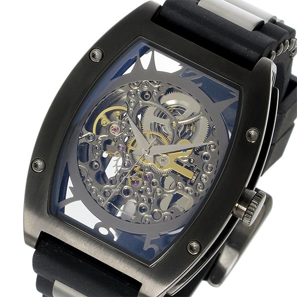 アルカ フトゥーラ ARCA FUTURA 自動巻き メンズ 腕時計 時計 978G ブラック×スケルトン