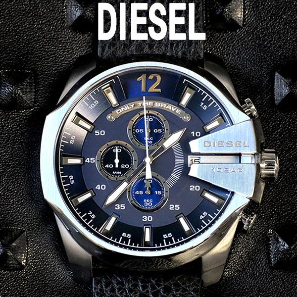 ディーゼル DIESEL メガチーフ クロノ クオーツ メンズ 腕時計 時計 DZ4423 ブルー/ブラック