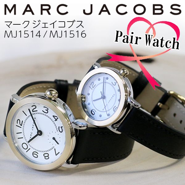 【ペアウォッチ】 マーク ジェイコブス MARC JACOBS ライリー ホワイト/ブラック 腕時計 時計 MJ1514 MJ1516