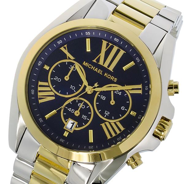 マイケルコース MICHAEL KORS ブラッドショウ クオーツ クロノ レディース 腕時計 時計 MK5976 ダークブルー