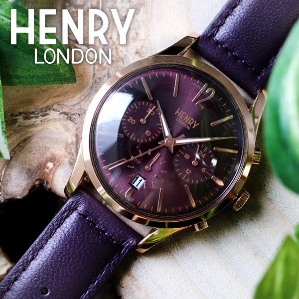 ヘンリーロンドン HENRY LONDON ハムステッド 39mm クロノ ユニセックス 腕時計 時計 HL39-CS-0092 パープル