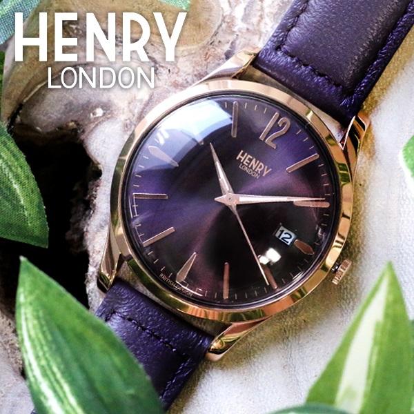 ヘンリーロンドン HENRY LONDON ハムステッド 39mm ユニセックス 腕時計 時計 HL39-S-0080 パープル