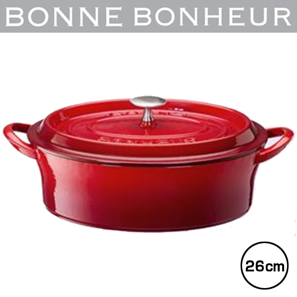 ボンボネール BONNE BONHEUR ココット オーバル 両手鍋 26cm レッド