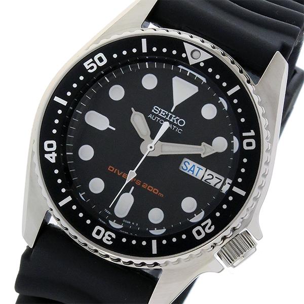 セイコー SEIKO ダイバー 自動巻き メンズ 腕時計 時計 SKX013K ブラック