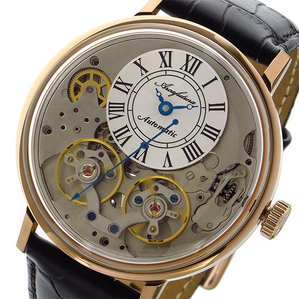 アルカ フトゥーラ ARCA FUTURA 自動巻き メンズ 腕時計 時計 33RGBK シルバー