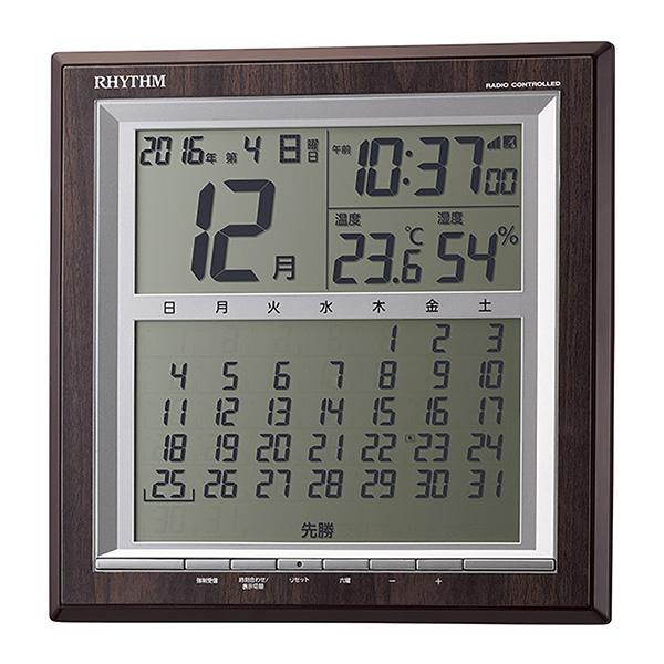 リズム RHYTHM フィットウェーブカレンダーD178 掛け置き兼用時計 8RZ178SR23 ブラウン