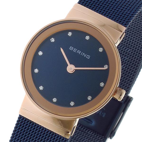 ベーリング BERING クオーツ レディース 腕時計 時計 10126-367 ネイビー/ピンクゴールド