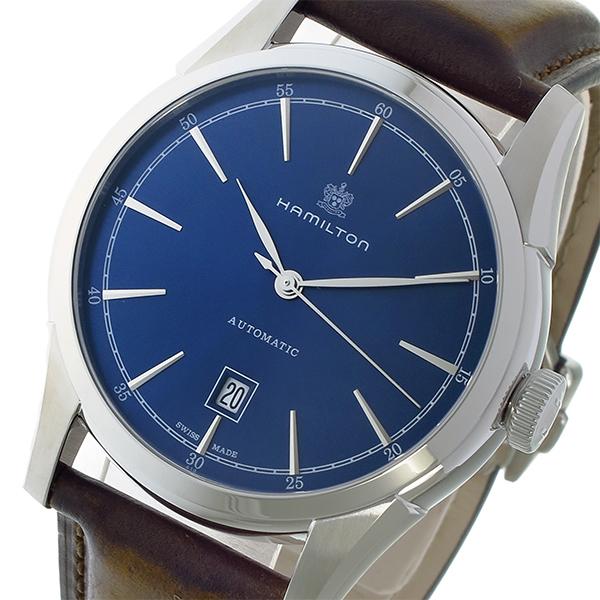 ハミルトン HAMILTON スピリット オブ リバティ 自動巻き メンズ 腕時計 H42415541 ネイビー/シルバー【送料無料】