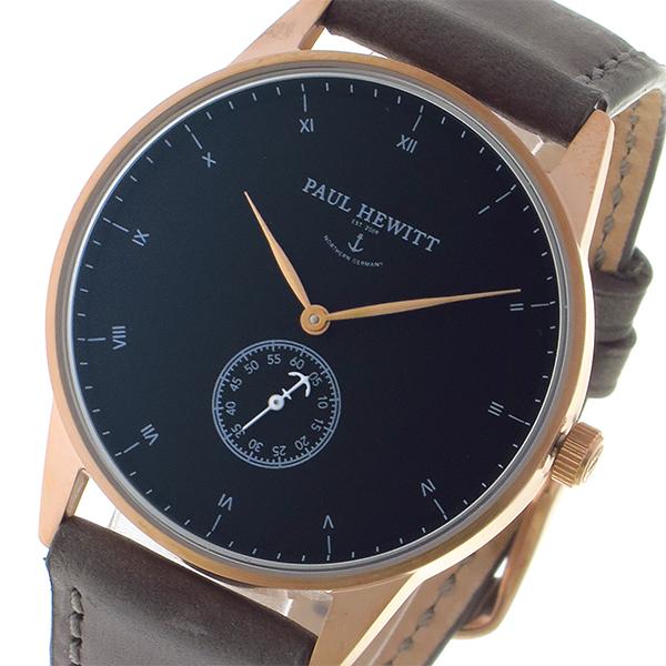 ポールヒューイット PAUL HEWITT Signature Line 38mm レディース 腕時計 時計 6451678 PH-M1-R-B-13S ブラック/グレー