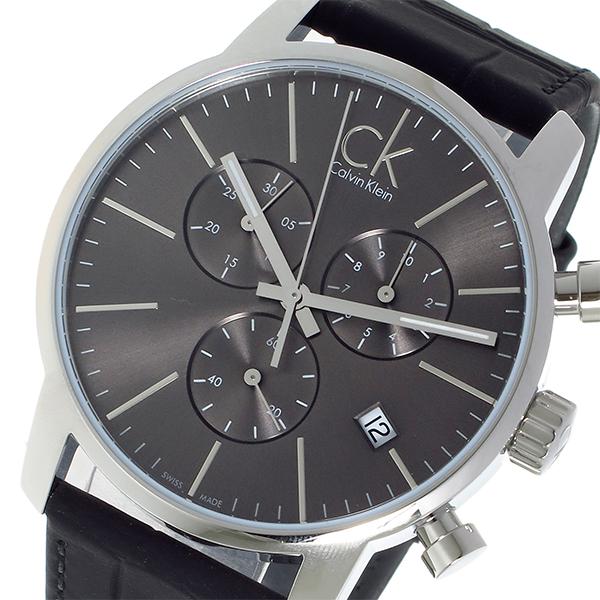 カルバン クライン CALVIN KLEIN クオーツ メンズ 腕時計 時計 K2G271C3 チャコール
