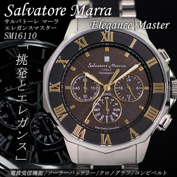 サルバトーレ マーラ 電波ソーラー クロノ クオーツ メンズ 腕時計 時計 SM16110-SSBKGD ゴールド/シルバー