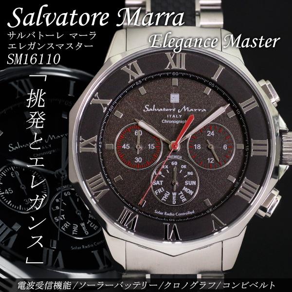 サルバトーレ マーラ 電波ソーラー クロノ クオーツ メンズ 腕時計 時計 SM16110-SSBKRD レッド/シルバー