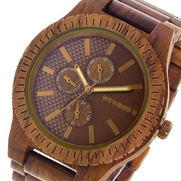 ウィーウッド WEWOOD KOS NUT BRONZE クオーツ メンズ 腕時計 時計 9818135 ブラウン 国内正規
