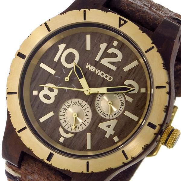 ウィーウッド WEWOOD KARDO MB CHOCO GOLD クオーツ メンズ 腕時計 時計 9818155 ブラウン 国内正規