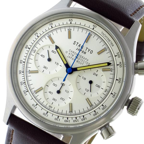 スタッグ STAG TYO クォーツ メンズ 腕時計 時計 STG017LT1 ホワイト