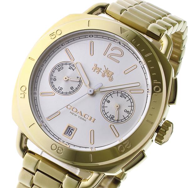 コーチ COACH テイタム TATUM クオーツ レディース 腕時計 時計 14502603 シルバー/ゴールド