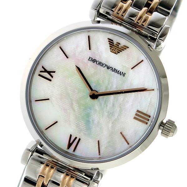 エンポリオ アルマーニ EMPORIO ARMANI クオーツ レディース 腕時計 時計 AR1987 シェル