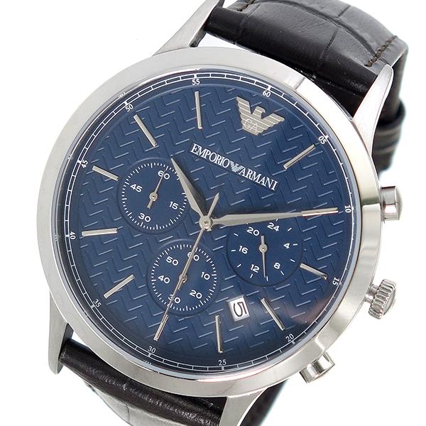 エンポリオ アルマーニ EMPORIO ARMANI クロノ クオーツ メンズ 腕時計 時計 AR2494 ネイビー