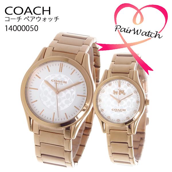 【ペアウォッチ】 コーチ COACH クオーツ 腕時計 CO14000050 ホワイト【送料無料】【ポイント10倍】