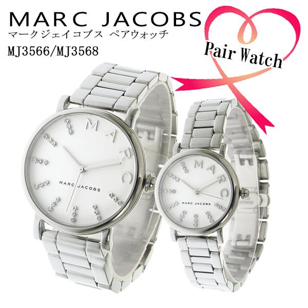 【ペアウォッチ】マークジェイコブス MARC JACOBS クオーツ レディース 腕時計 時計 MJ3566 MJ3568 ホワイト