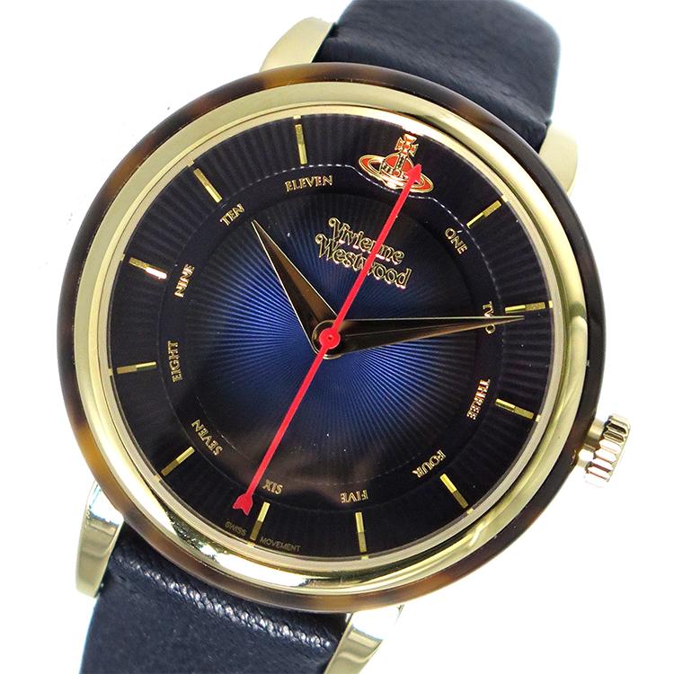ヴィヴィアンウエストウッド Vivienne Westwood レディース 腕時計 時計 VV158BLBL ブルー