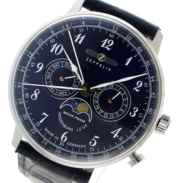ツェッペリン ZEPPELIN クオーツ メンズ 腕時計 時計 7036-3 ネイビー