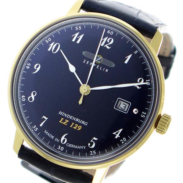 ツェッペリン ZEPPELIN クオーツ メンズ 腕時計 時計 7044-3 ネイビー