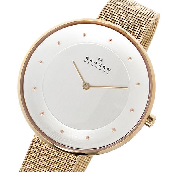 スカーゲン SKAGEN クオーツ ユニセックス 腕時計 時計 SKW2142 ホワイトシルバー
