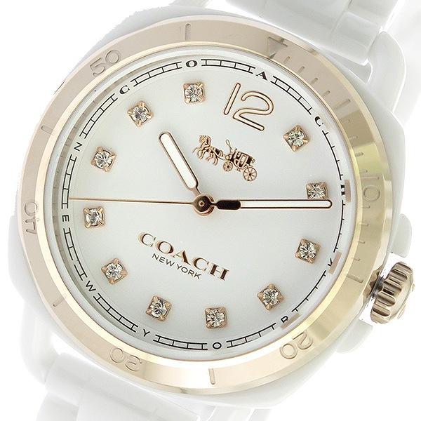 コーチ COACH テイタム TATUM クオーツ レディース 腕時計 時計 14502752 ホワイト/ホワイト【ポイント10倍】