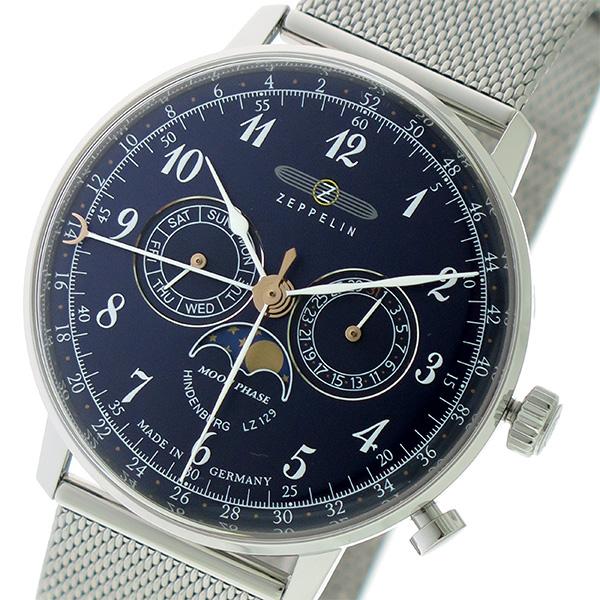 ツェッペリン ZEPPELIN ヒンデンブルグ クオーツ メンズ 腕時計 時計 7036M-3 ネイビー/シルバー【S1】