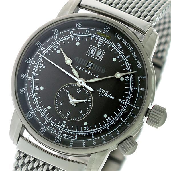 ツェッペリン ZEPPELIN 100周年記念モデル クオーツ メンズ 腕時計 時計 7640M-2 メタルグレー/シルバー
