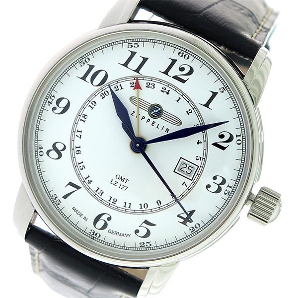 ツェッペリン ZEPPELIN LZ127 GMT クオーツ メンズ 腕時計 時計 7642-1 ホワイト/ブラック