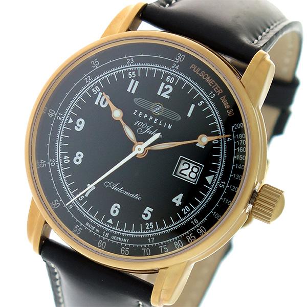 ツェッペリン ZEPPELIN 100周年記念モデル 自動巻き メンズ 腕時計 7654-2 ブラック/ブラック【送料無料】