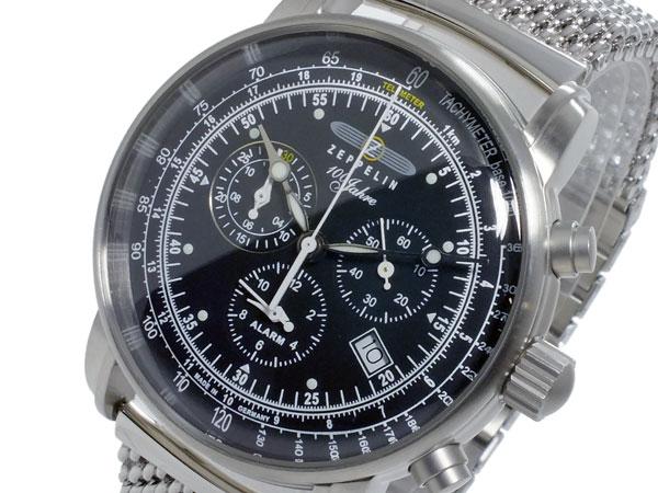 ツェッペリン ZEPPELIN クオーツ メンズ クロノグラフ 腕時計 7680M1【送料無料】