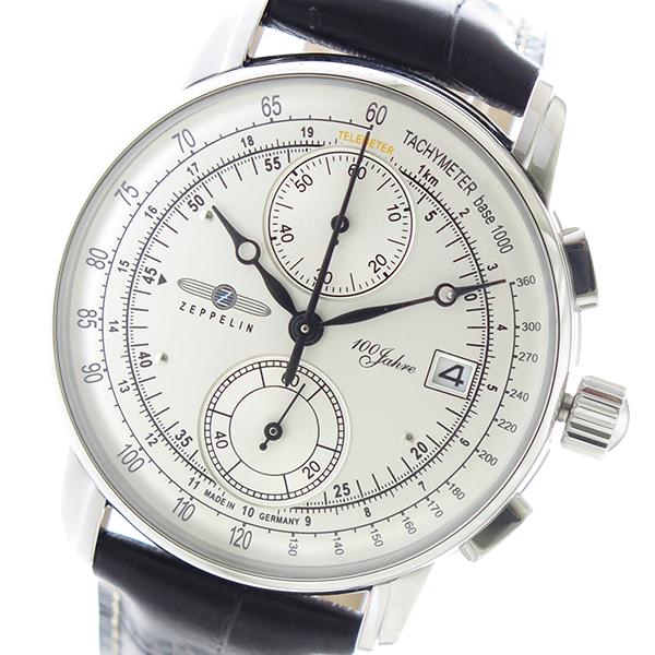 ツェッペリン ZEPPELIN LZ1 100周年記念モデル クロノ クオーツ メンズ 腕時計 時計 8670-1 シルバー