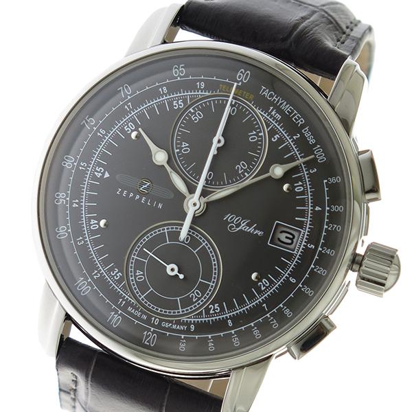 ツェッペリン ZEPPELIN LZ1 100周年記念モデル クロノ クオーツ メンズ 腕時計 時計 8670-2 メタルグレー