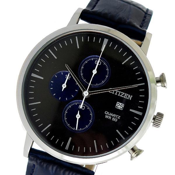 シチズン CITIZEN クロノ クオーツ メンズ 腕時計 時計 AN3610-04H グレー