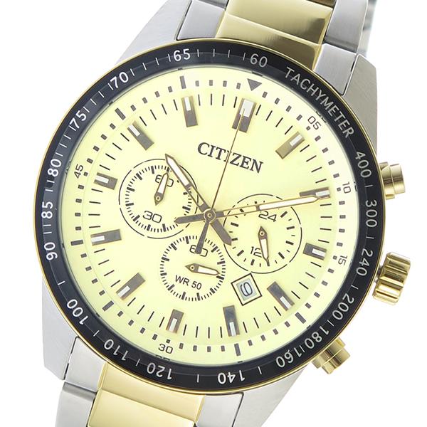 シチズン CITIZEN クオーツ メンズ 腕時計 時計 AN8074-52P アイボリー