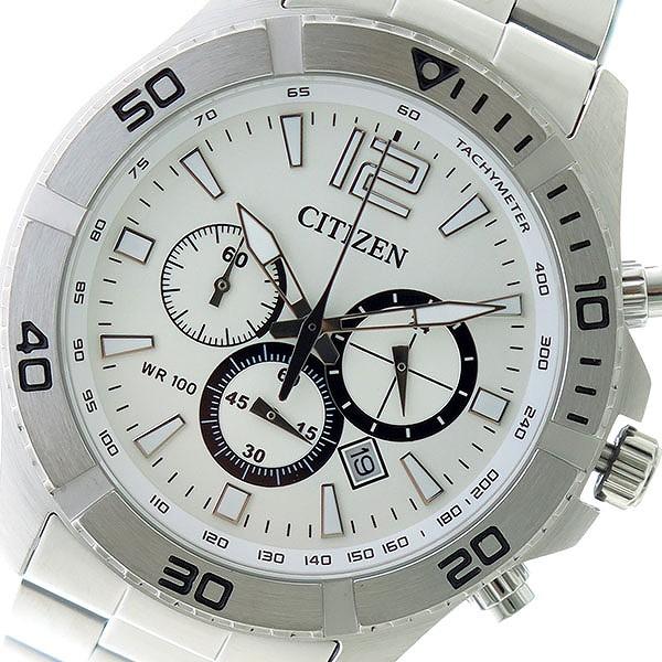 シチズン CITIZEN クロノ クオーツ メンズ 腕時計 時計 AN8120-57A ホワイト/シルバー