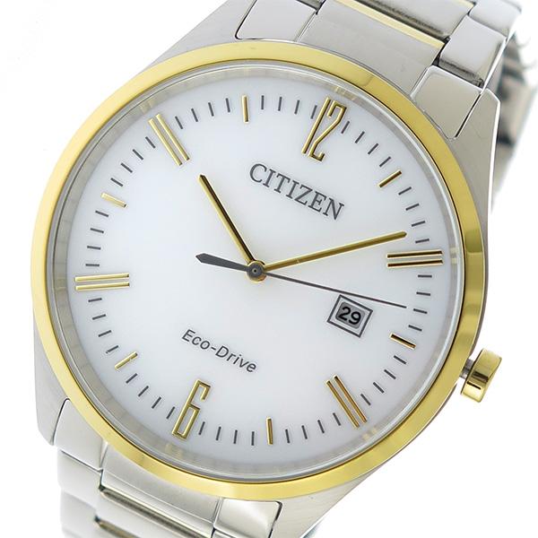 シチズン CITIZEN クオーツ メンズ 腕時計 時計 BM7354-85A ホワイト